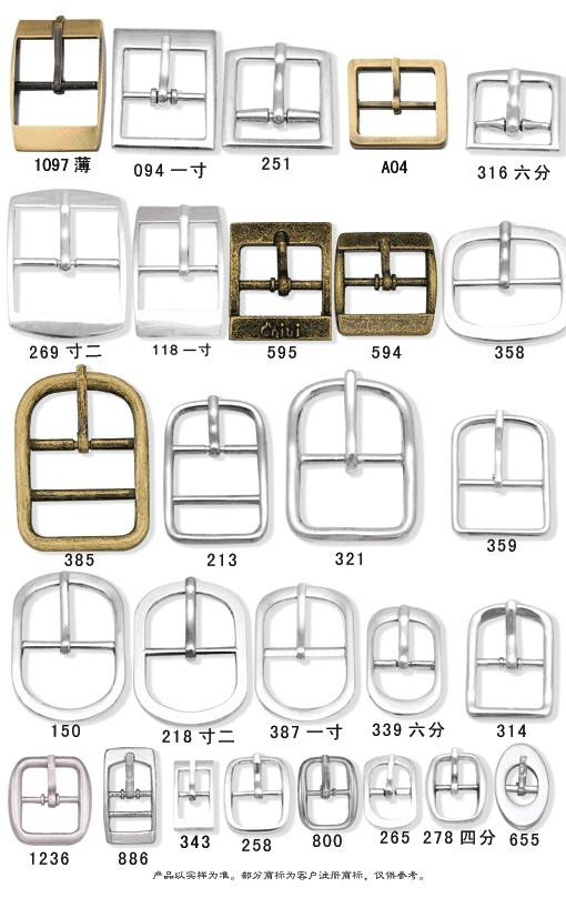 Two-Piece Combination Stamping Buckle