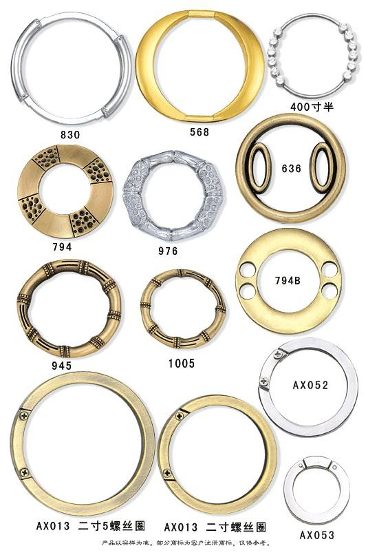 metal ring connectors