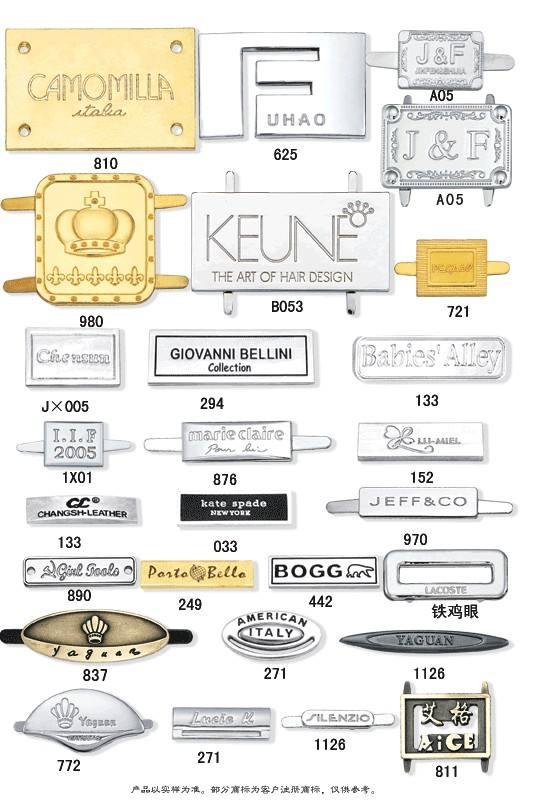 Metal Label China Metal Label Manufacturer Supplier And