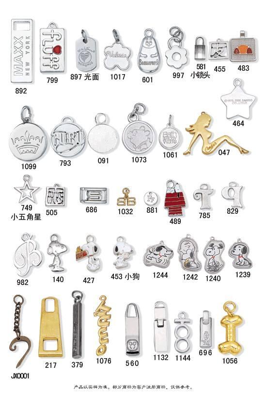 Metal Zipper China Metal Zipper Manufacturer Supplier And