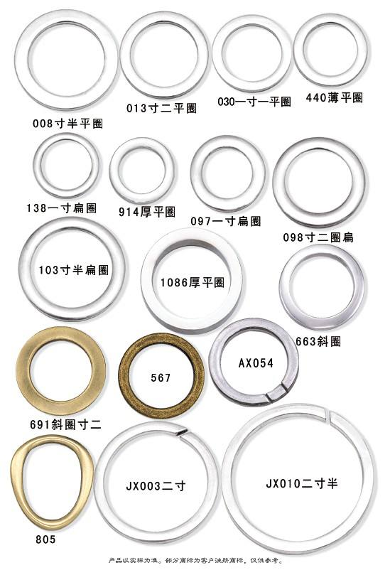 alloy ring,o buckle,d buckle,square buckle,d ring,o ring,square ring,rhinestone ring,metal ring
