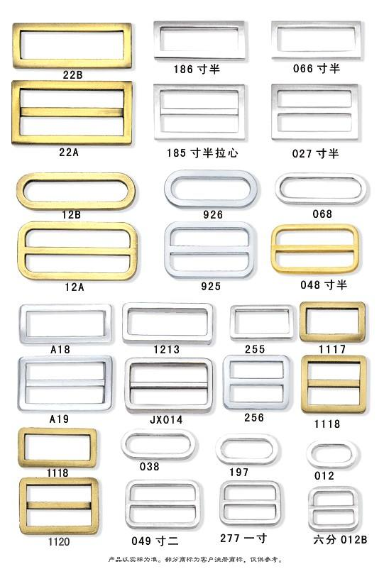 square buckle,o buckle,square ring,rhinestone ring,bag ring,spring ring,d ring,o ring,d buckle